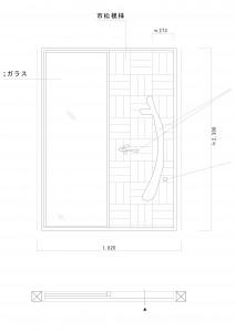 玄関引き戸 デザイン