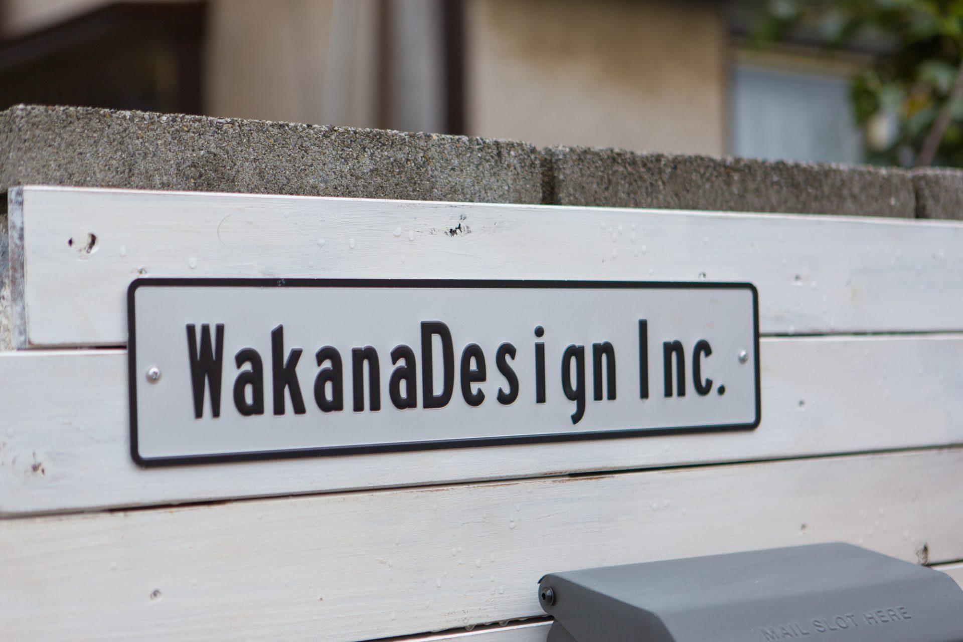 茨城県境町、古材をリメイク設計する(株)WakanaDesign一級建築士事務所のブログ。